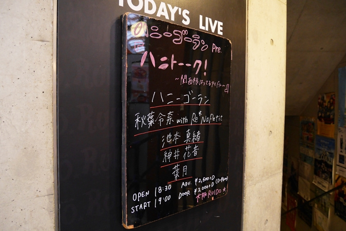 大阪ルイード (34)