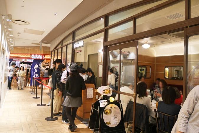 旧ヤム鉄道 (35)