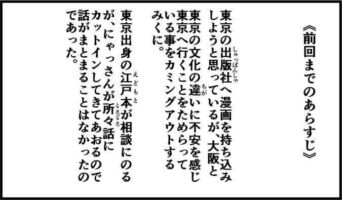 にゃっさん 9-2