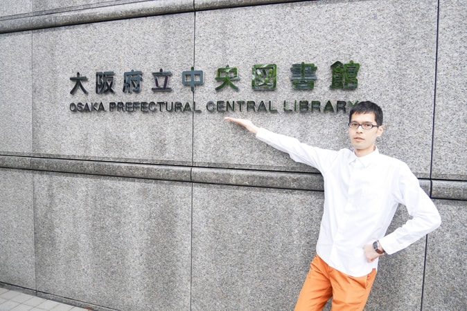府立中央図書館 (7)