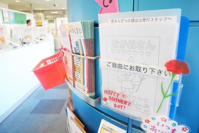 阪急グランド 献血 (19)