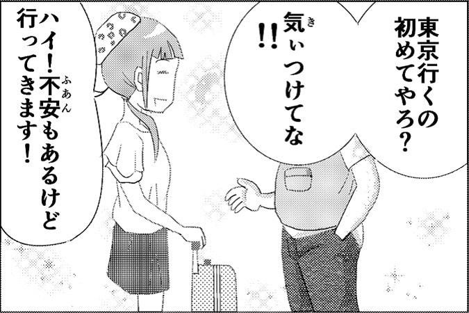 にゃっさん 9-16