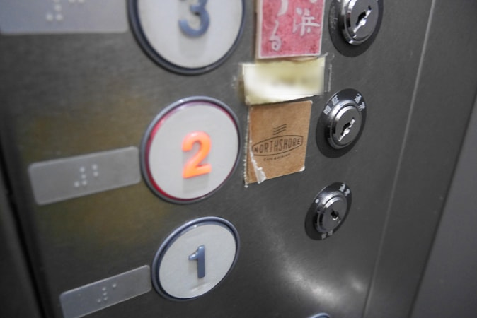 ノースショア2階 (1)