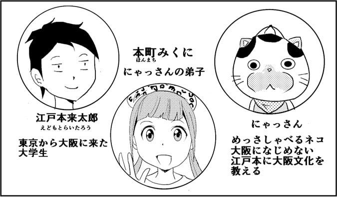 にゃっさん 9-3
