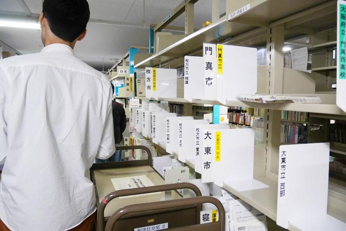 府立中央図書館 (70)