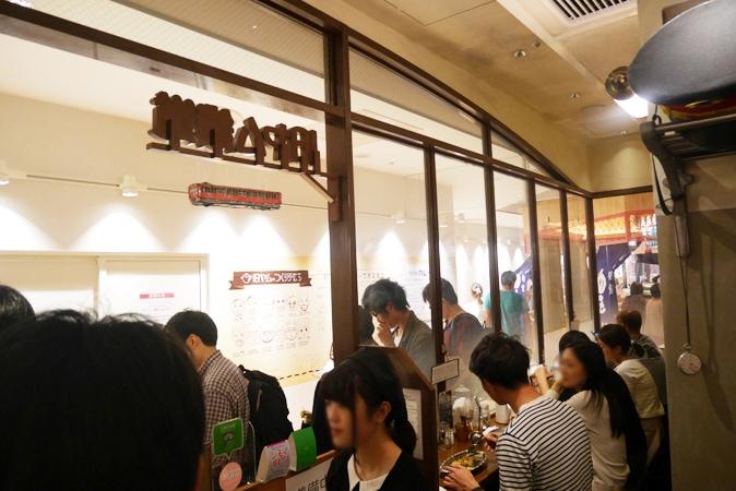 旧ヤム鉄道 (32)
