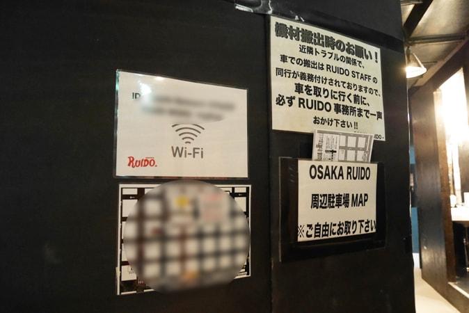 大阪ルイード (40)修正
