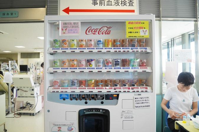 阪急グランド 献血 (14)