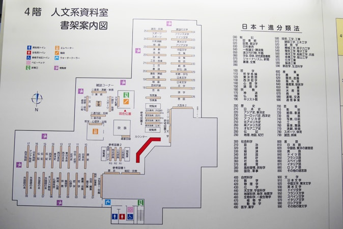 府立中央図書館 (19)