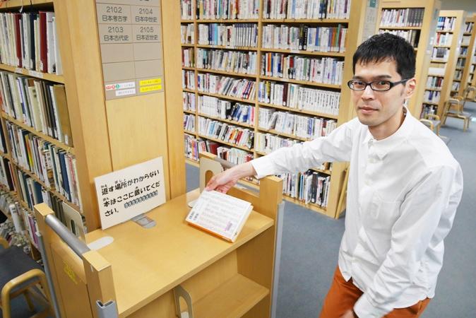 府立中央図書館 (12)