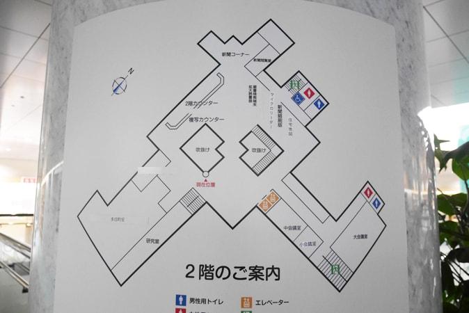 府立中央図書館 (32)