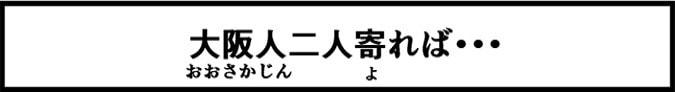 にゃっさん8話‐16