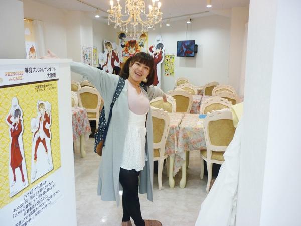 プリンセスカフェ (34)