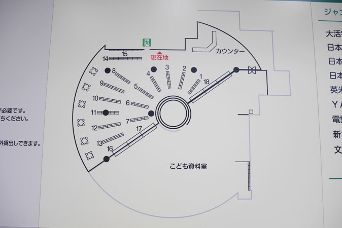 府立中央図書館 (84)