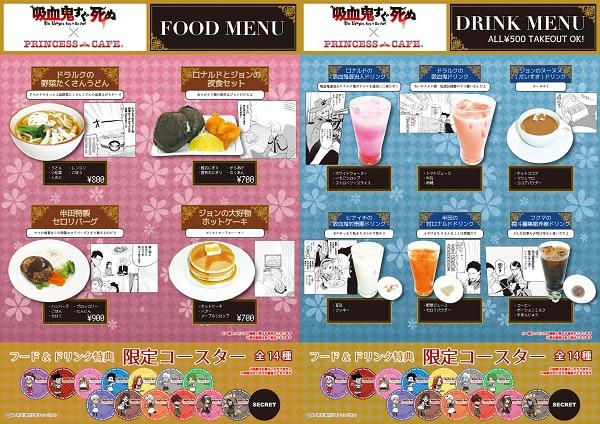 kyu_food11