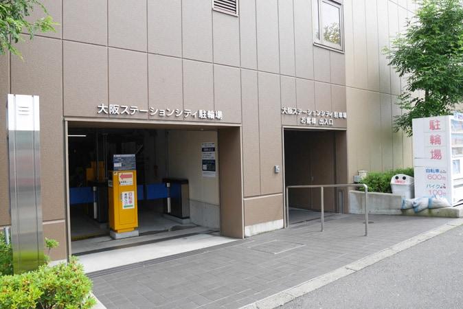 大阪ステーションシティ駐車場-(2)