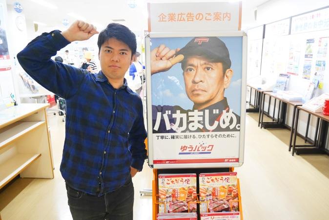 【完全版】大阪・梅田周辺の郵便局&ゆうちょATMガイド!