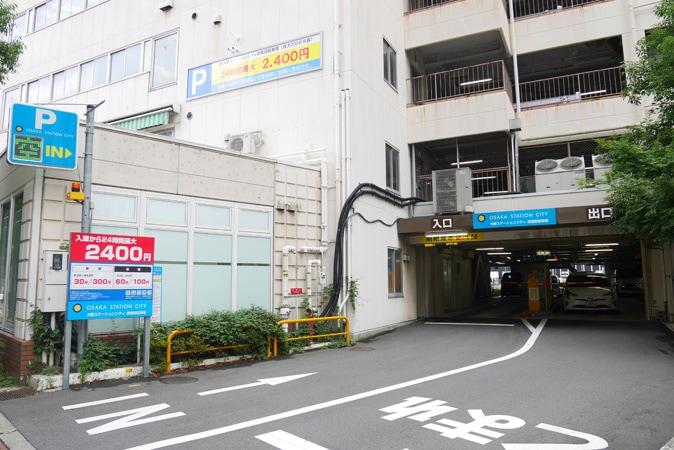 大阪ステーションシティ西梅田-(5)