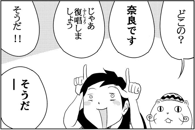 にゃっさん11-20