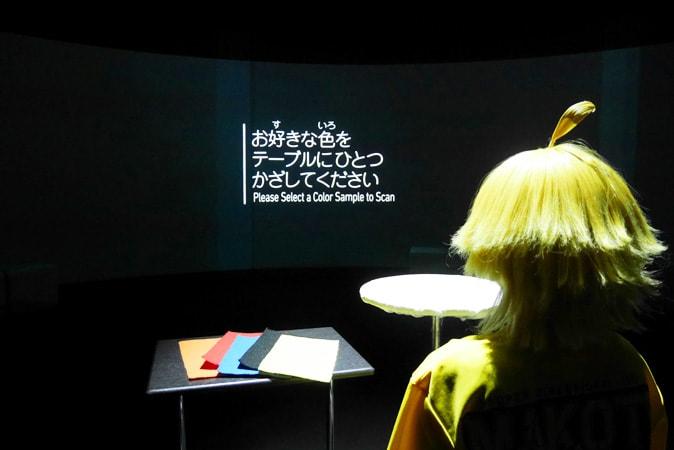 オービィ大阪 (45)