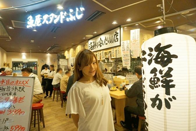 新なにわ大食堂 (4)