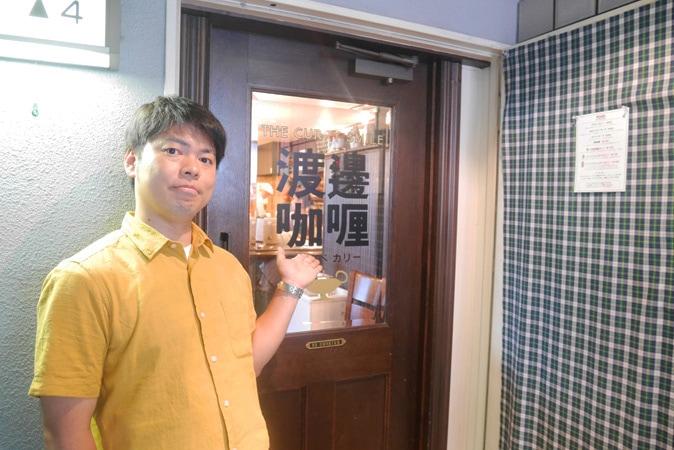 渡邊カリー (6)