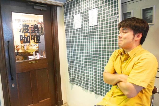 渡邊カリー (8)