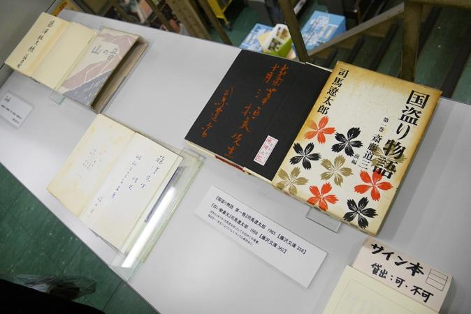 中之島図書館 (65)