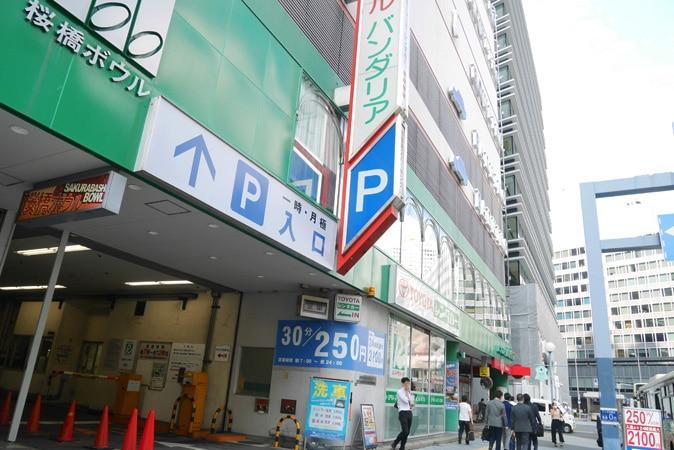 桜橋ボウル-(4)