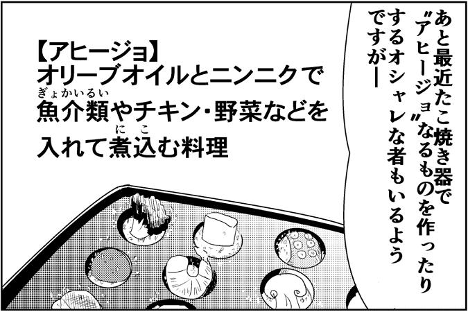 にゃっさん14-16