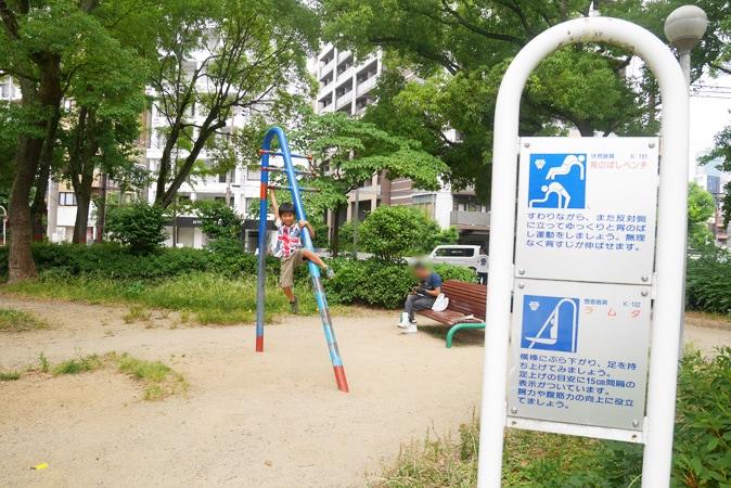 靭公園-(3)