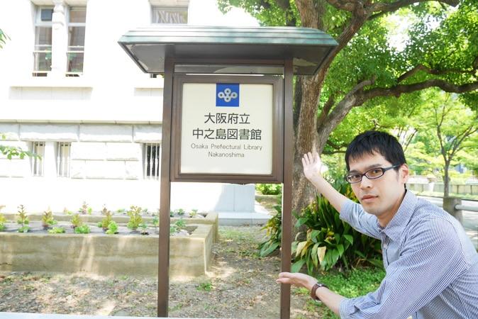 中之島図書館 (4)