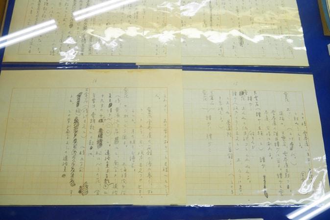 中之島図書館 (93)