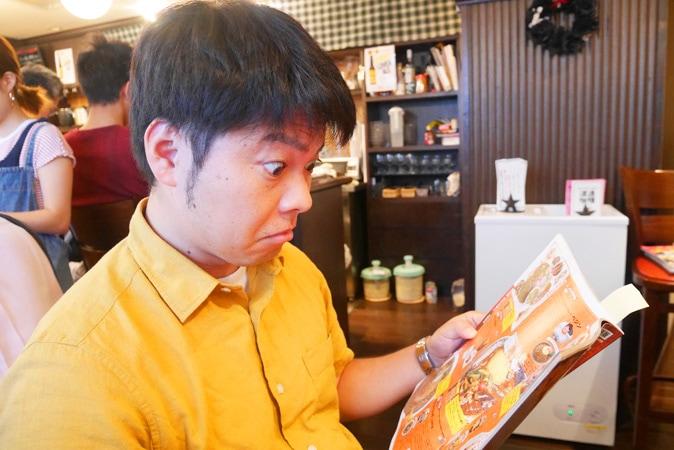 渡邊カリー (14)