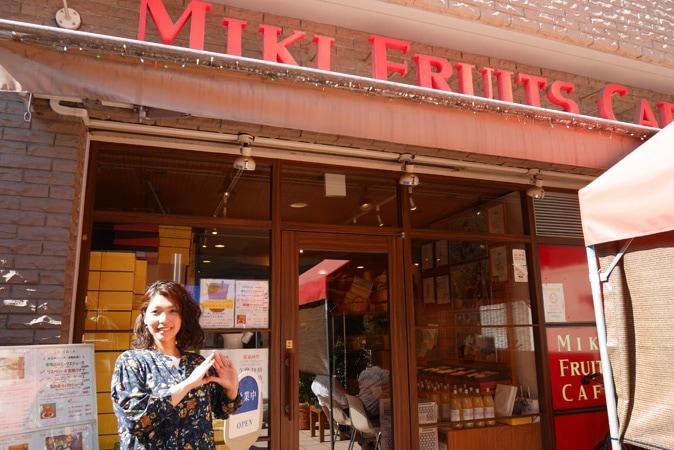 「ミキフルーツカフェ」堀江カフェで宝石フルーツサンドを味わう♪