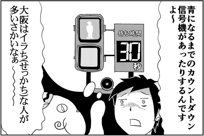 にゃっさん11-10
