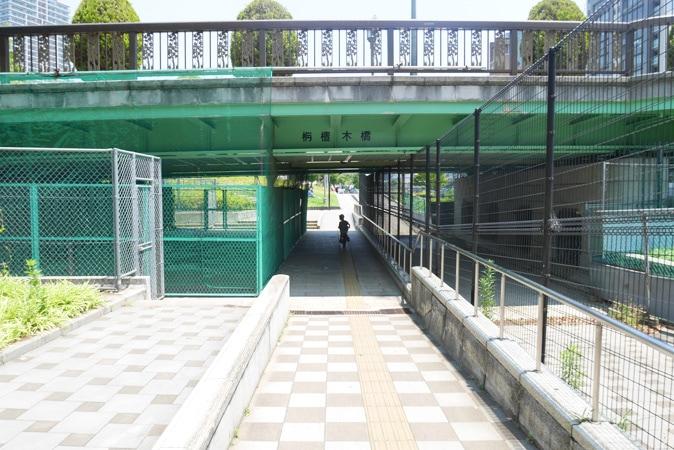 中之島公園-(5)