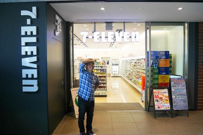 グランフロント北館9階-(1)