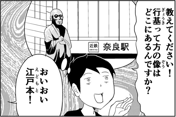 にゃっさん12-4