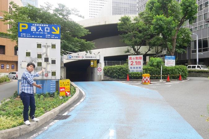 地下西入口-(7)