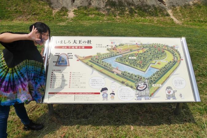 今城塚古墳-(1)