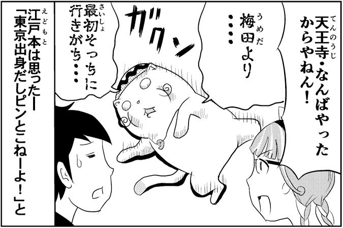 にゃっさん13-23