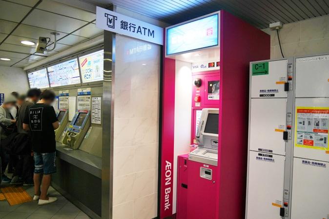 大阪駅南改札口 (2)