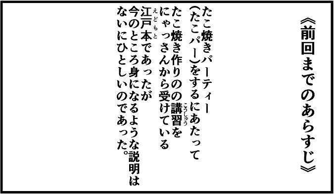 にゃっさん15-1
