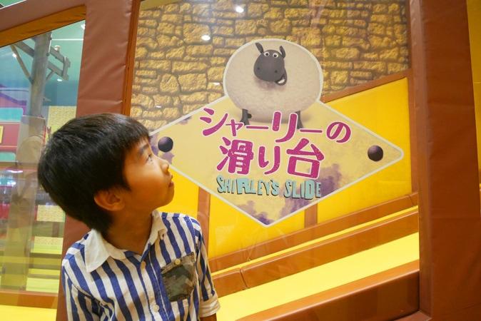 ひつじのショーン (20)