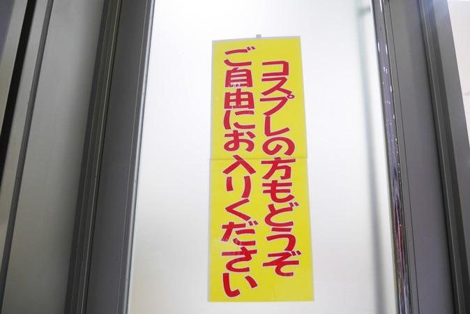 めんたいパーク (5)