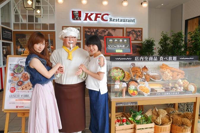 KFC (41)