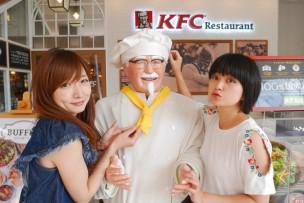 KFC (42)