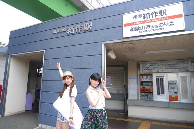 ぴちぴちビーチ (2)