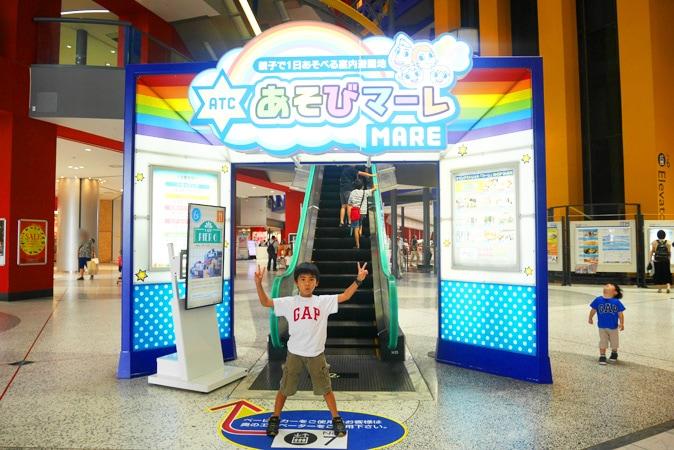 遊びマーレ-(1)